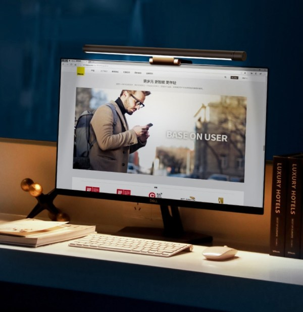 the computer screenlight