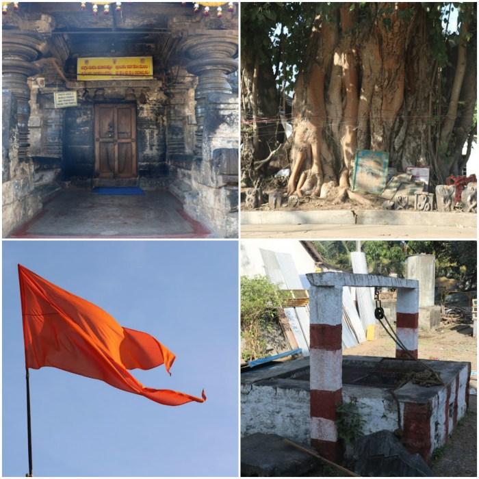 Lakshmi Narasimha Temple Bhadravati 1