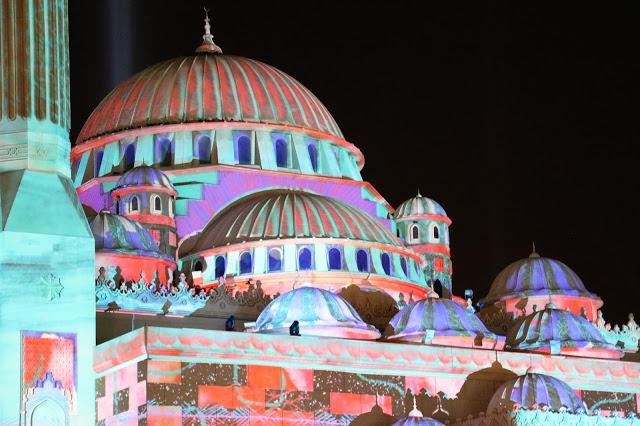 Dome of Al Noor Mosque