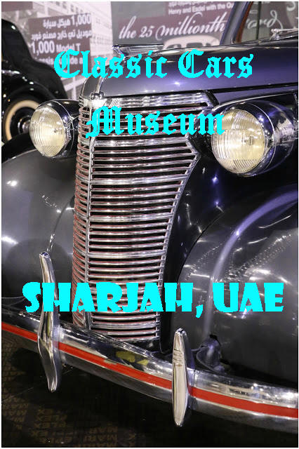 Classic Cars Museum in Sharjah, UAE