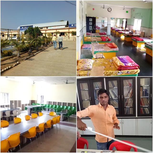 Education City of Dantewada Saksham