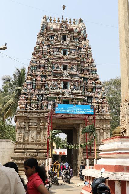 Main Gopuram of Someshwara Temple