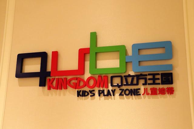 Qube Kingdom