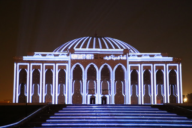 Sharjah Light Festival Unversity City Hall