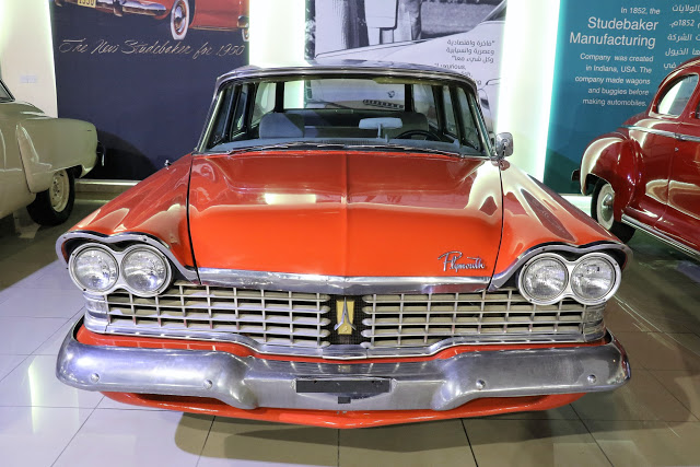 Sharjah Vintage Classic Cars Museum A Photo Essay I Share