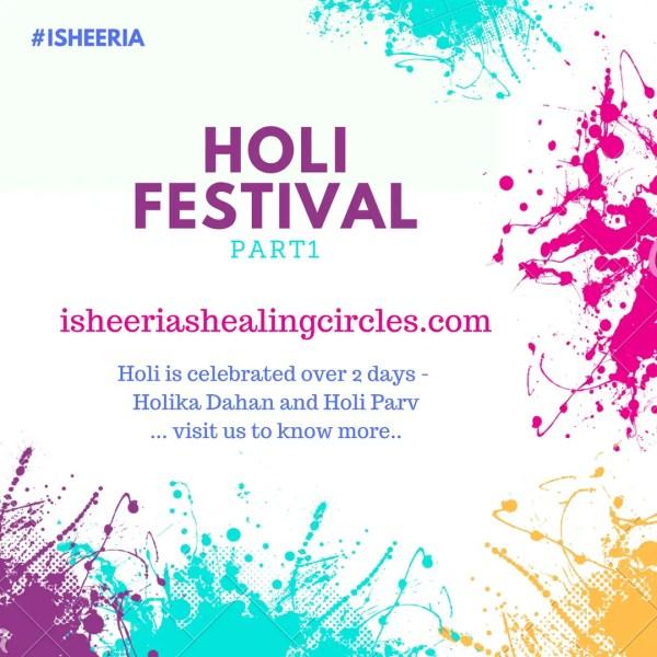 Happy Holi (Part 1/4)