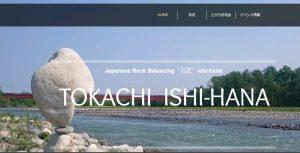 Tokachi