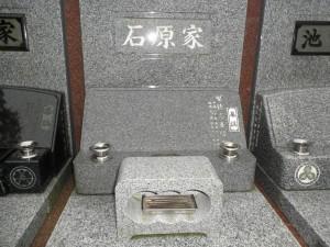 川崎市営霊園(早野聖地公園)花立て一体型(白御影石)