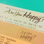 嵐のライブチケットで大儲け?チケット転売は規制を作るべき。