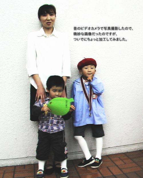 2009.11.01