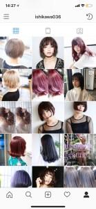 名古屋 美容師 iPhon