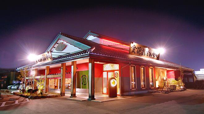 img via 金沢まいもん寿司 駅西本店 公式サイト