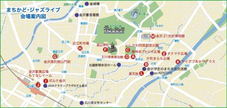 img  via official Kanazawa Jazz Street web site
