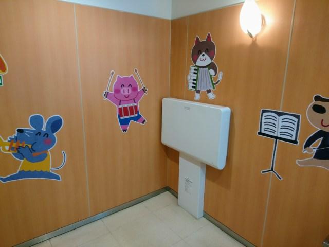 エムザトイレ1