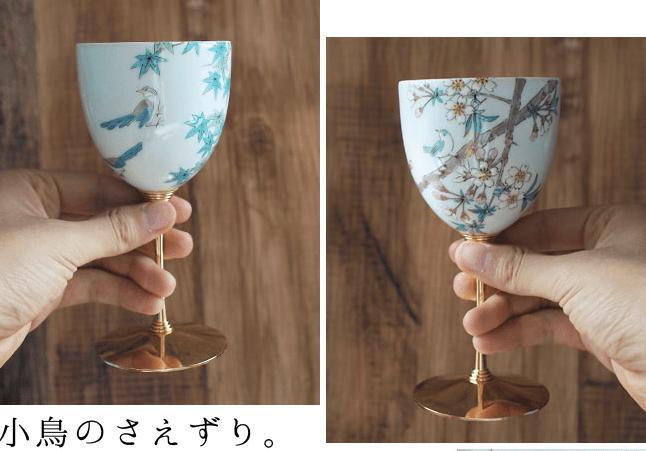 img viahttp://item.rakuten.co.jp/dentouhonpo/k-2-1201/