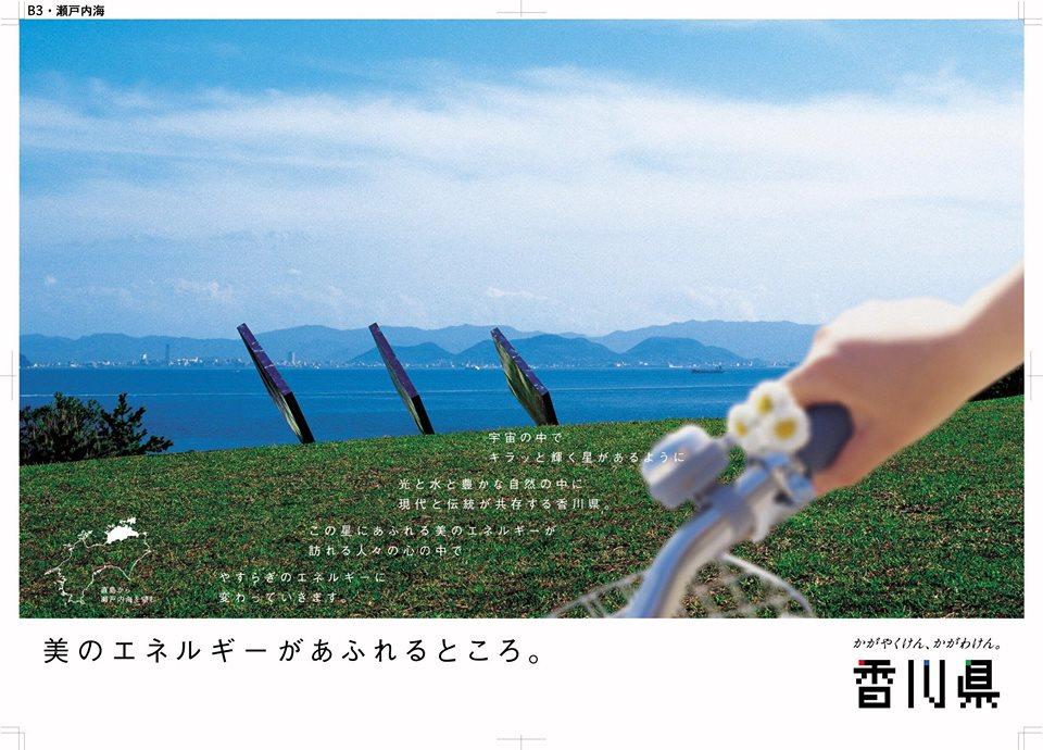 Nohagi-first-work