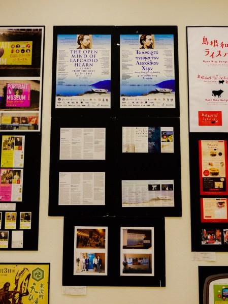壁にはポスターやらパンフレットやら(バナーはデカかったのか展示されておらず…)