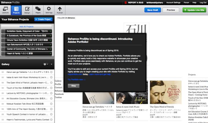 ProSiteの編集画面。