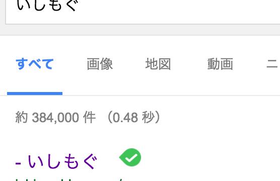 スクリーンショット 2016-05-08 20.39.08-min