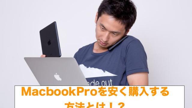 PAK25_iphonembaminiwokushisuru_TP_V1