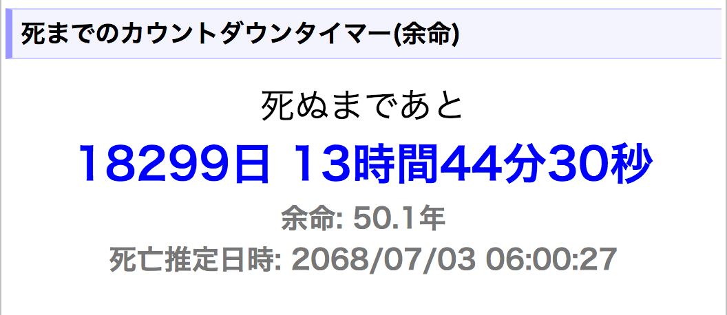 スクリーンショット 2018-05-27 16.15.48