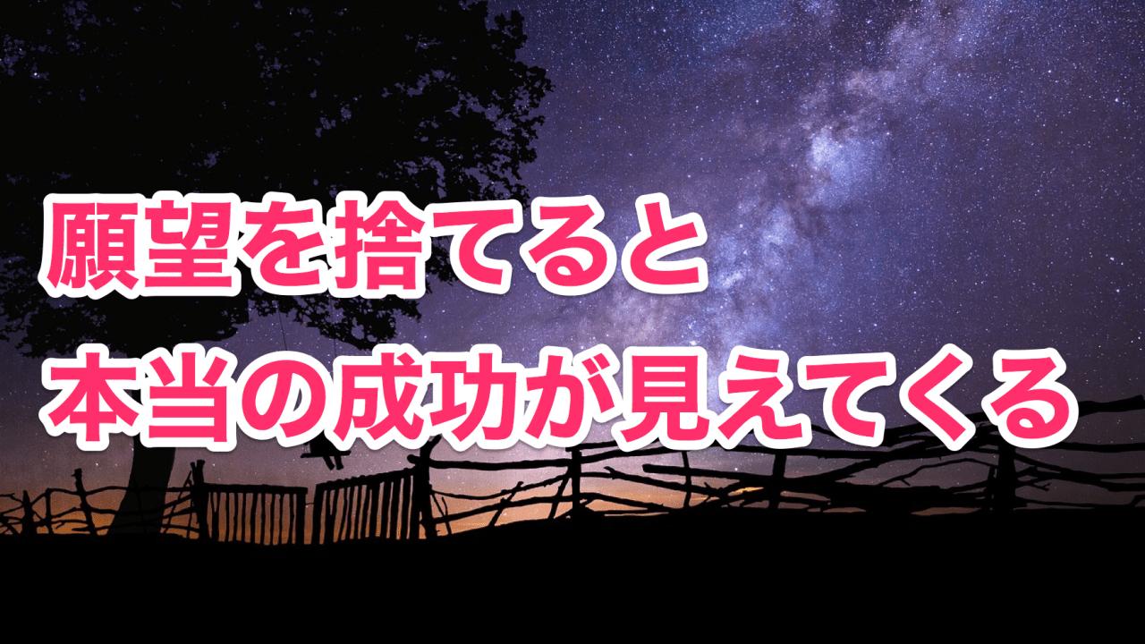 スクリーンショット 2018-05-16 22.55.50