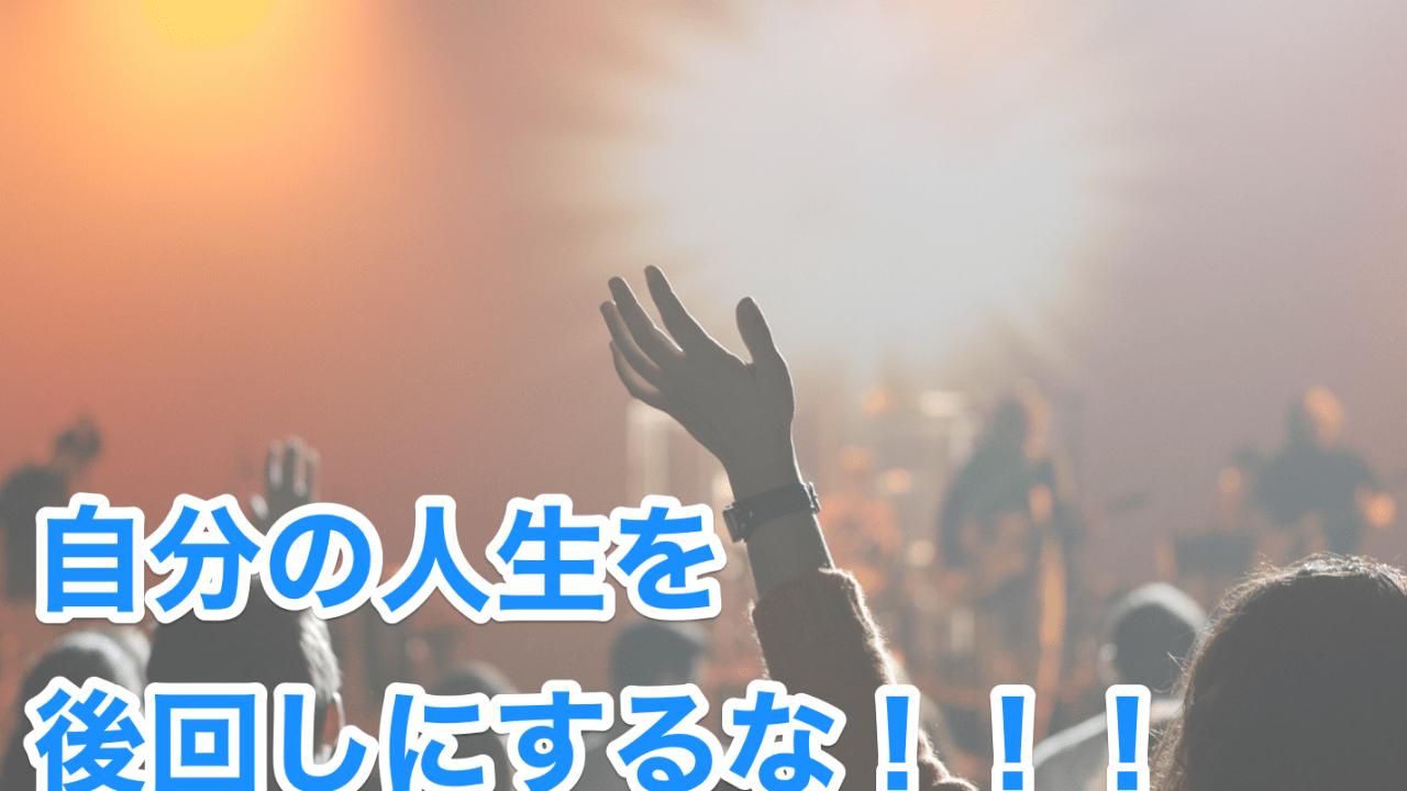 スクリーンショット_2018-05-09_14_12_33