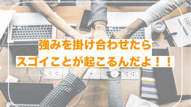 スクリーンショット 2018-05-04 23.35.10