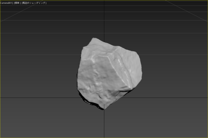 High Poly Rock