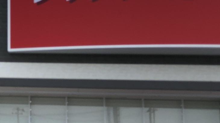 ツルハドラッグ 石巻門脇店は8月6日にオープン