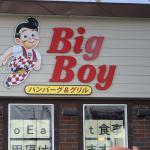 ビッグボーイ石巻新橋店が2月14日で閉店