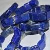 ラピスラズリ(Lapis Lazuli)を探して