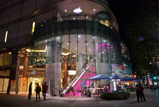 Mandarin Gallery 333A Orchard Road Singapore 238897
