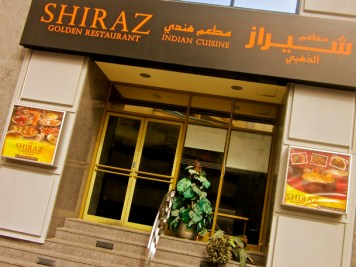 Shiraz Golden Restaurant, Bur Dubai