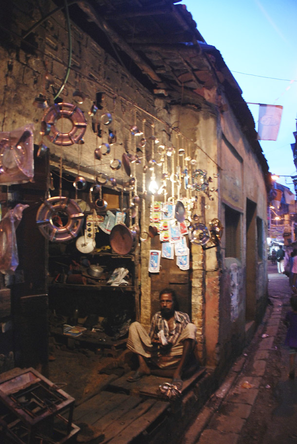 Phears Lane or Chuna Galli, Kolkata