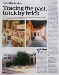 Architectural Museum in Shindagha Heritage District