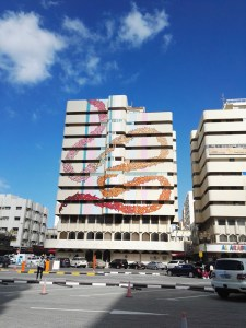 A highrise with calligraphy in Sharjah