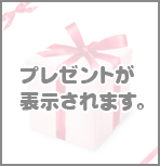 script_ameba_item,http://stat.present.ameba.jp/blog/js/in/iz6Xvhb52N3N1MdKH5sOKm.js?44GK44KB44Gn44Go44GG44OR44Oz44OA:L2ltZy9kYXRhLzA4NzdfTF9MLmpwZw==