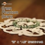 green-phantom