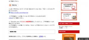 reservation4