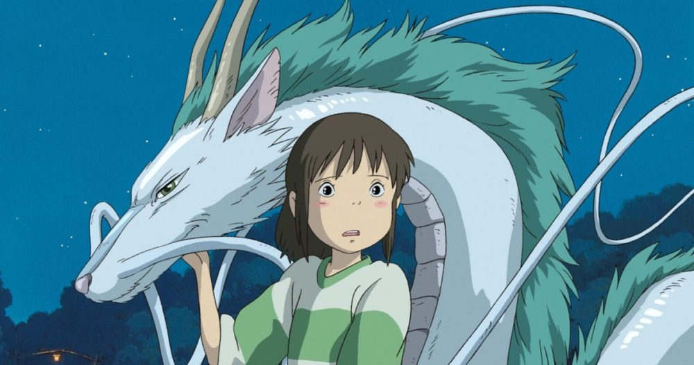 Spirited Away Gets the Deluxe Limited Collector's Edition Treatment in November