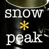 例の必需品。snow peak (スノーピーク)・超人気の高品質チタンマグを手に入れろ!!