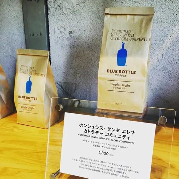 美味しくいただきました。#blue bottole#ブルーボトル#コーヒー豆#ホンジュラス (by Instagram)