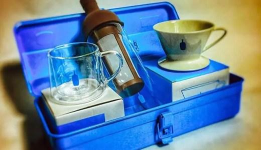ブルーボトルコーヒーの2017ホリデーコレクション・TRUSCOツールボックスが届いた!え?完売?