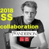 2018ss × J.W.アンダーソン
