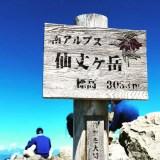 仙丈ケ岳山頂