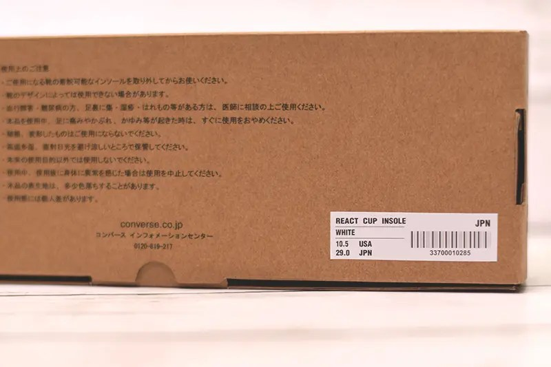 29cm (US10.5)