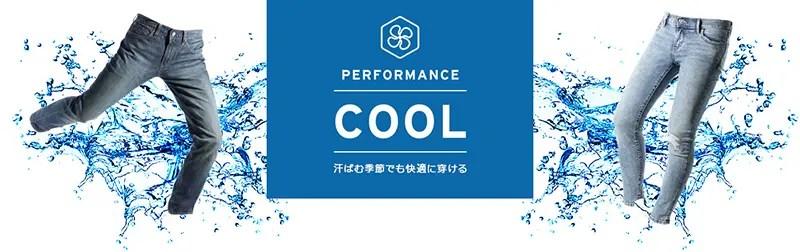 Levi's COOLシリーズ