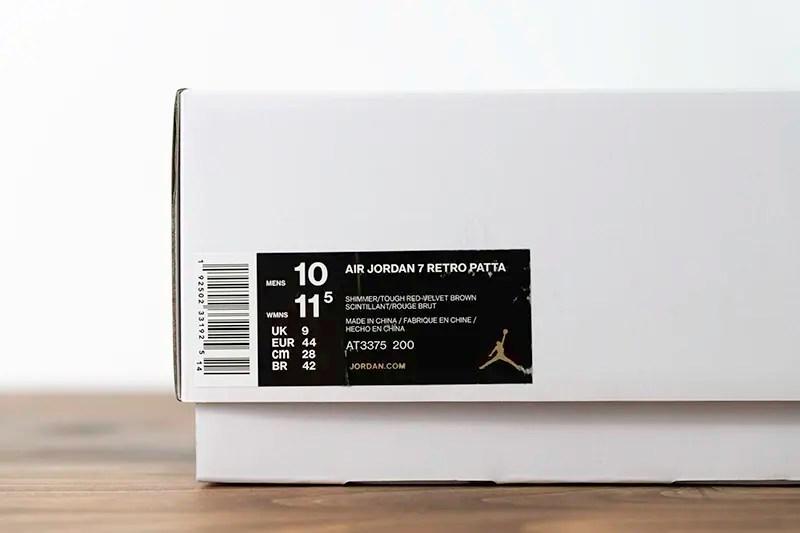 箱:サイズ表記