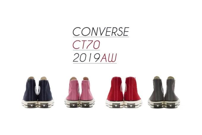 CT70 新色